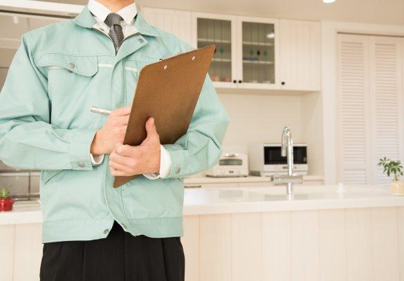 house inspection warwick ri